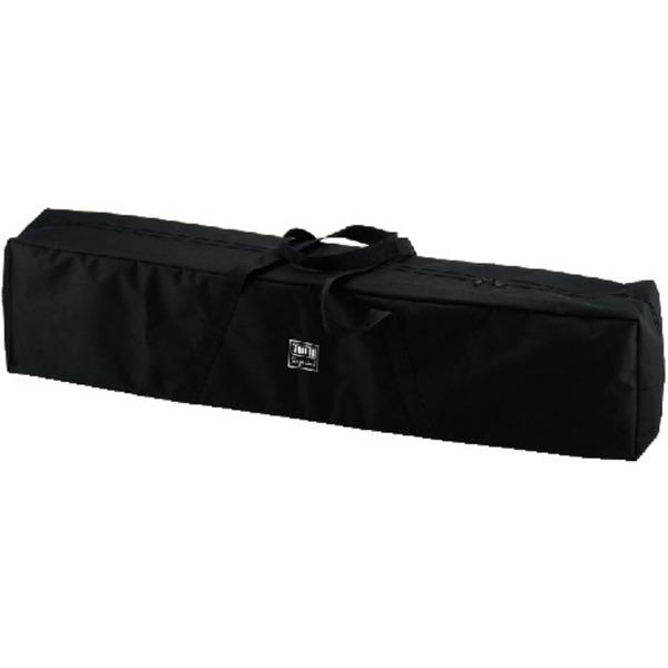 IMGSTAGELINE BAG-20LS